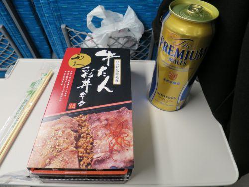 駅弁(新大阪) 牛たん彩丼弁当 (利久)