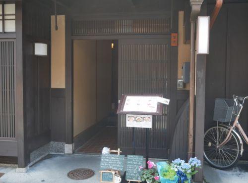 【カフェ】一見さんお断りの町家カフェで、懐かしのクリームソーダ【Cafe冨月:祇園】