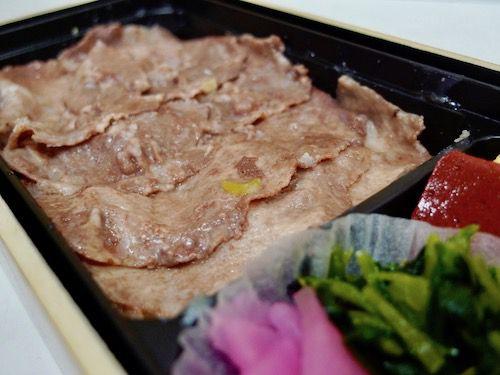 駅弁 抹茶塩で食べる 京都牛タン弁当 1080円 京都駅