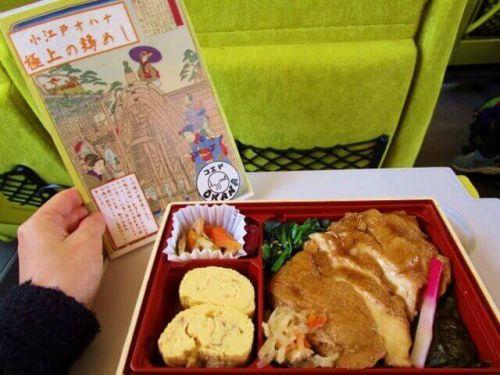 【駅弁】川越人気店の味を特急ラビューで!小江戸オハナ「極上の鶏めし」平成31年4月22日発売