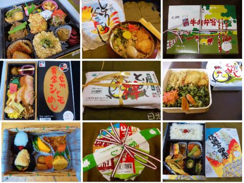 【駅弁まとめ】信州老舗駅弁屋のひとつ「カワカミ」食べたお弁当まとめたぞ【中央線】