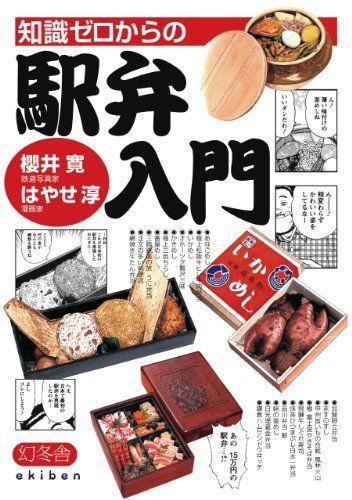 今モー太郎弁当が大人気だ…愛情いっぱいのおいしさに加えて、駅弁唯一の機能が魅力的♡