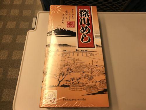 旅の羅針盤:JR名古屋駅とJR東京駅で購入出来る駅弁37