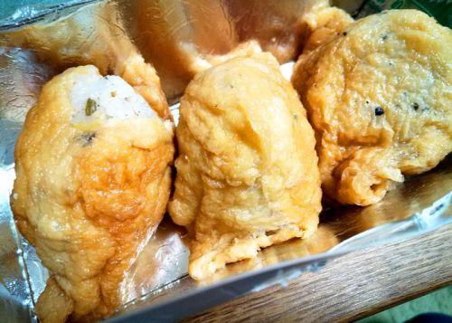 いづ重@祇園の焼き九条ネギ入り大人のいなり寿司