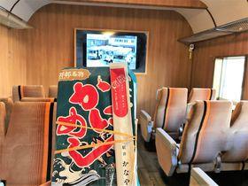 えっ列車?長万部「かにめし本舗かなや」の無料休憩所が面白い!|北海道|LINEトラベルjp 旅行ガイド