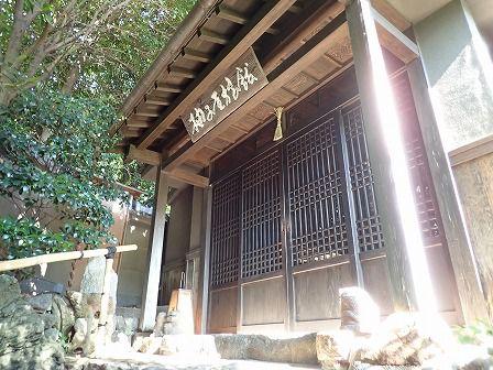 京都祇園 柚子屋旅館 八坂神社近くにある宿