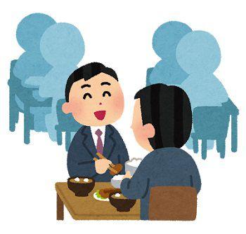 300円の社食トンカツ定食が薄かった!これじゃ仕事できない(´・ω・`) & 弊社の社食(250円)