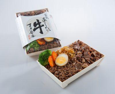 伊豆の人気駅弁!地元野菜&ブランド牛肉を使っています!